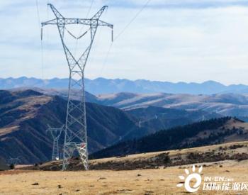 西藏昌都110千伏輸變電工程正式投電運行