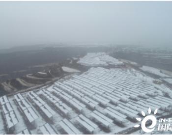 60MW!山東三建陜西宜君農光互補項目順利實現并網發電