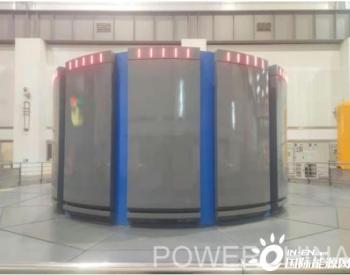 東北地區最大<em>水電站</em>白山發電廠2號發電機成功并網發電