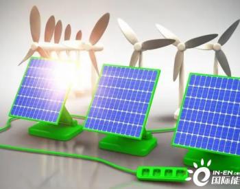 我國新能源裝備行業前景分析