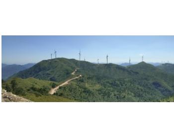 60MW!福建宁德虎贝<em>风电</em>项目30台风机顺利并网发电