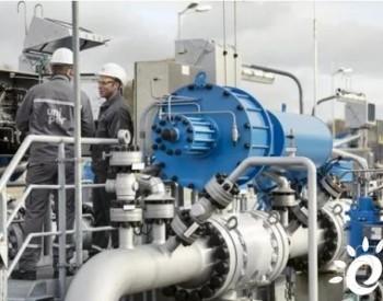 歐盟發布氫能白皮書:2030年氫能需求540TWh,至少需新增120GW風電和光伏裝機