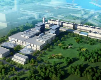 广州珠江LNG电<em>厂</em>二期项目获广东省发改委批复核准