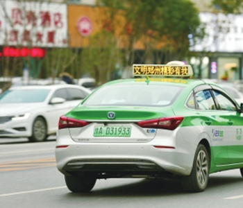新能源出租車更新 為啥進展緩慢