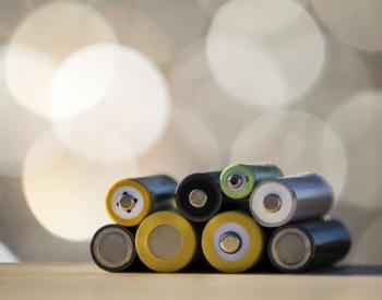 2020年电动汽车<em>电池成本</em>降至平均每千瓦时110美元