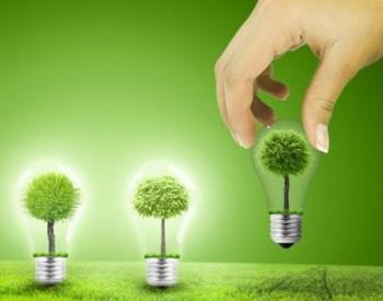 報告:預計至2030年亞太地區<em>可再生能源</em>電力價格將低于煤電