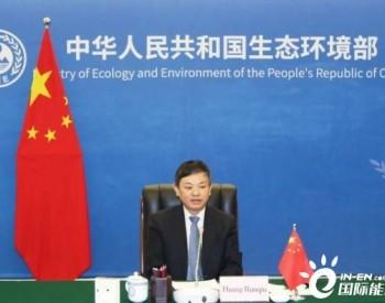 國際可再生能源署愿與中方就應對氣候變化、<em>能源轉型</em>等加強合作交流