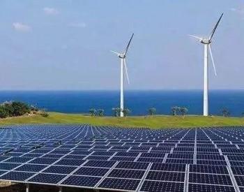 """內蒙古""""風光""""正變""""新能源""""<em>可再生能源</em>豐富"""