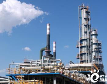 波兰炼油商PKN预计未来十年将投资370亿美元于清洁