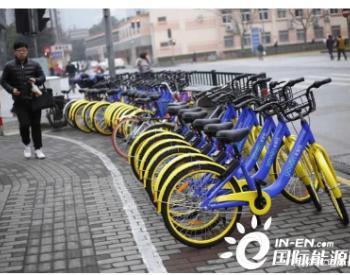 直接跳過鋰<em>電池</em>?共享出行平臺首批<em>氫燃料</em>電動自行車開放體驗!