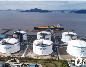 中核集團承建浙江LNG二期儲罐項目首座儲罐成功投運