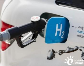 销量将至冰点,<em>氢</em>燃料电池产业掀起价格战?