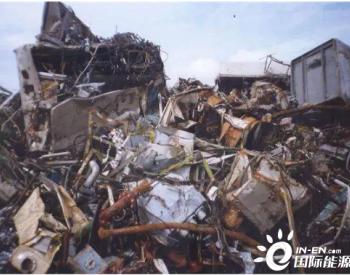 全面禁止進口固體廢物 有關部門應堅決執行