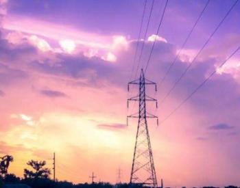 涪陵电力拟募18.8亿收购配电网节能资产 标的承诺