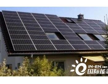 研究显示:美国、<em>中国</em>、澳大利亚分列可再生<em>能源</em>投资前三名