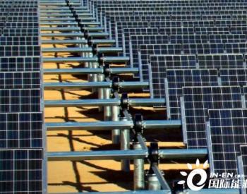 1GW!Array 又拿下<em>太阳能</em>跟踪器供应合同
