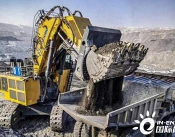 <em>准能集团</em>超额完成11月份商品煤任务指标