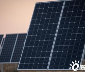 ?rsted SA對德克薩斯州430MW太陽能光伏項目做出