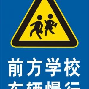 厂家直销禁止停车反光标识牌 安装禁止停车反光标识牌