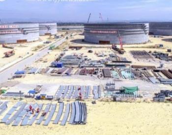 中石油广东石化炼化一体化项目稳步推进