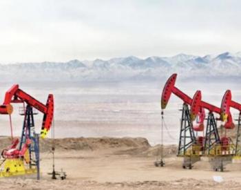 国际<em>石油</em>公司的差异化转型探索