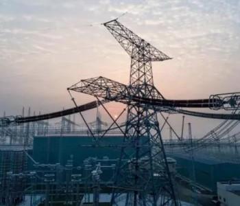 白鹤滩-浙江特高压工程何时能追上进度?