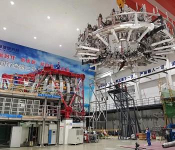 """""""人造太阳""""关键装置建成!中国推动世界核聚变加速!"""