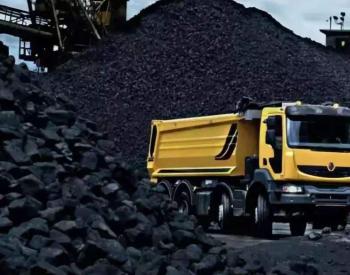 今年10月以来全国煤炭运输订单平均运距为1204公里
