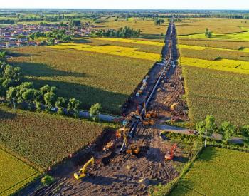 <em>中俄东线</em>天然气管道中段正式投产运营