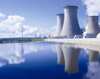 美国参议院大力推动了核能发展