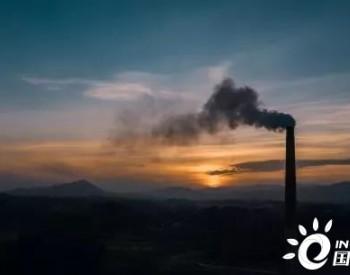 零碳将带动<em>绿色</em>基础设施投资约70万亿