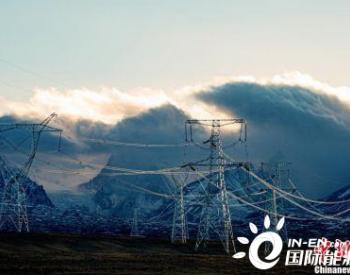沿线38万农牧民告别缺电!西藏<em>阿里联网工程</em>正式投运