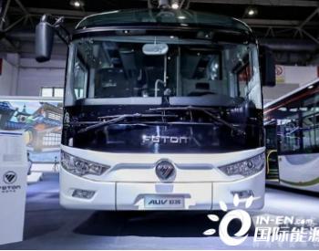欧辉70Mpa氢燃料客车如何做到创新升级领跑行业?