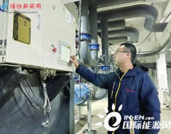 山东青州大力发展新能源供暖,形式多样、<em>节能减排</em>效果明显