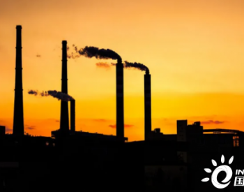 张博庭:煤电调峰将严重阻碍碳中和进程