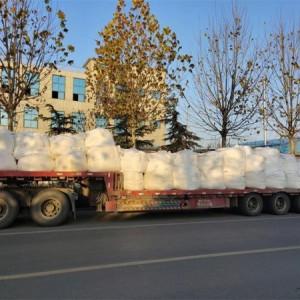 山东厂家直销定制全新料吨包袋集装袋太空袋