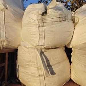 临沂吨袋生产厂家集装袋现货速发全新料承重1吨