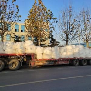 韶关市沙粒子吨包集装袋 邦耐得供应