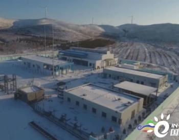 总投资20.3亿元,河北沽源<em>风电制氢项目</em>完成设备安装!风电消纳有了新出路!