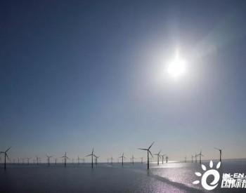 为完成113GW<em>可再生能源目标</em>:法国将在诺曼底建1GW海上风电项目!