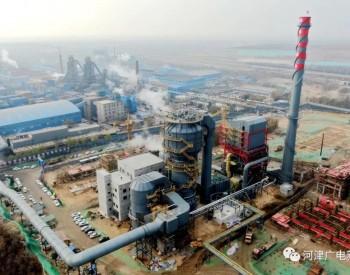 华鑫源减量置换升级改造脱硫脱硝项目进入试运行阶段