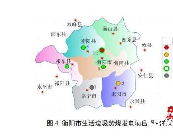 湖南衡阳市焚烧发电厂扩建项目(二期)完成建设 预计12月20日前投产