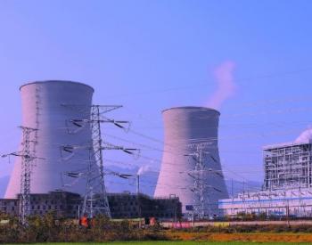 江苏:30万千瓦及以上<em>燃煤机组</em>寿命期满符合条件可延续运行