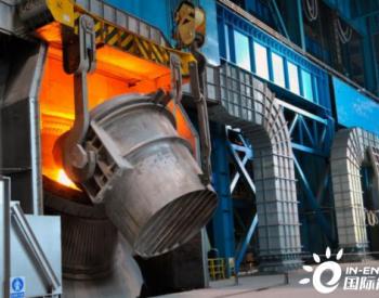 钢铁行业<em>节能减排</em>与绿色发展空间巨大