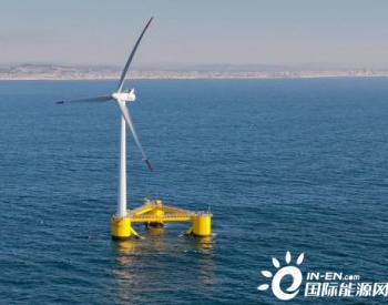 到2050年全球漂浮式风电装机容量有望增至250GW!