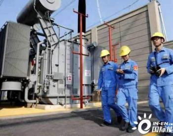 投入560亿元!广西改造升级农村电网