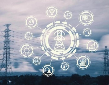全国首次5G+智能电网多厂家商用网络成功对接