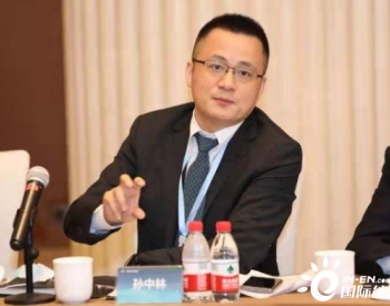 亨通孙中林:海上风电产业链需要考虑全生命周期协同发展