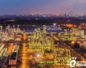 中国石化<em>中韩石化</em>污染物总量减排获武汉市奖励