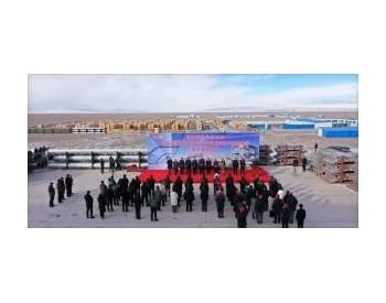 50兆瓦!中国能建西北院设计阿克塞熔盐槽式<em>光热发电示范项目</em>复启复工